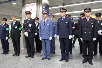 横浜駅長勢ぞろいIMG_2643