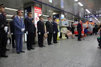 関東運輸局 越智鉄道部長あいさつIMG_2637