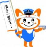 29_霑ス蜉繝帙y繝シ繧ケ繧・29_02