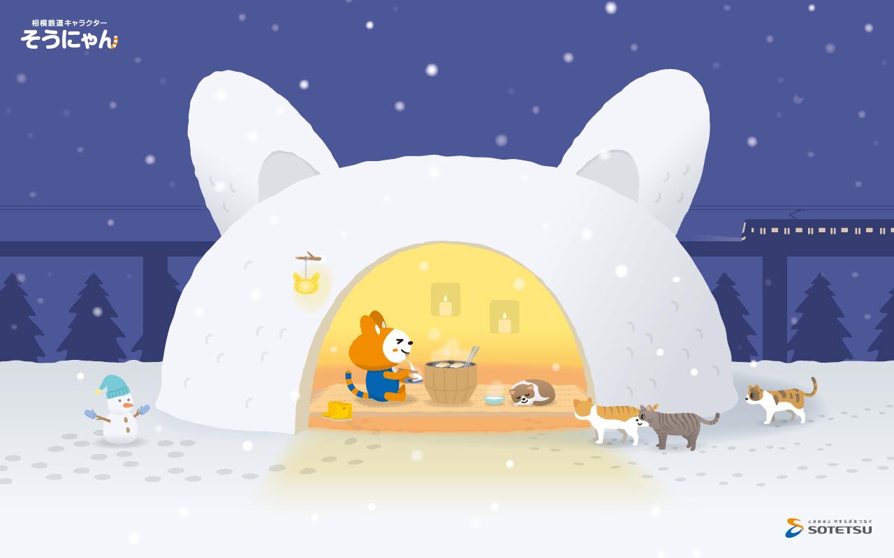 壁紙 Pc 冬 スヌーピー 壁紙 Pc 冬 最高のディズニー画像
